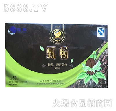 甄畅猴头菇粉咖啡盒装产品图