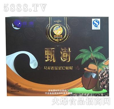 甄澎马来西亚进口咖啡产品图
