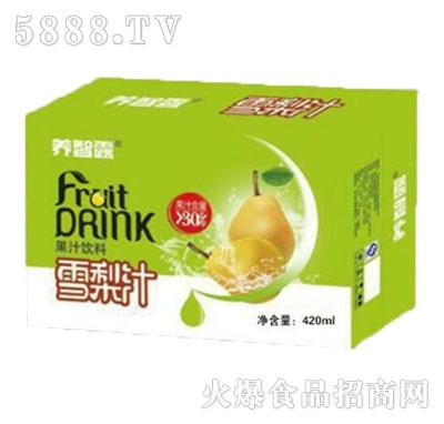 养智露雪梨汁420ml(箱)