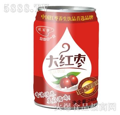 欢百事大红枣饮品240ml