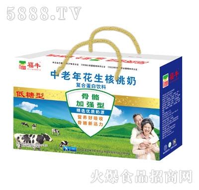 福牛中老年花生核桃奶低糖型(老年人版)