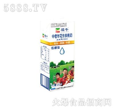 福牛中老年花生核桃奶低糖型250ml