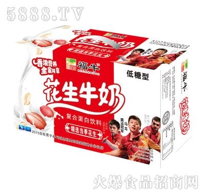 福牛花生牛奶低糖型(箱)