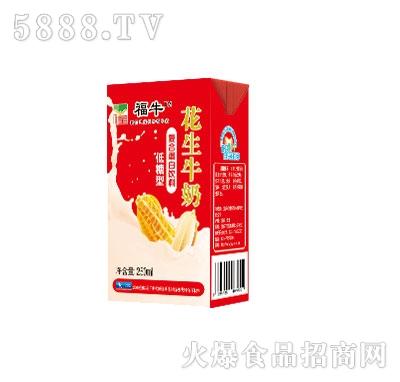 福牛花生牛奶低糖型250ml