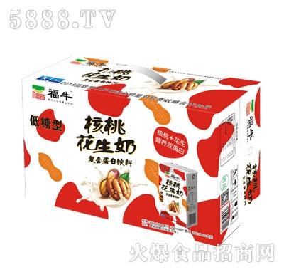 福牛核桃花生奶低糖型(箱)