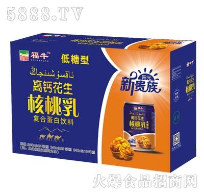福牛高钙花生核桃乳低糖型(箱)
