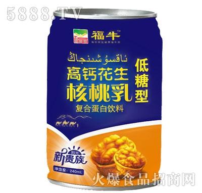 福牛高钙花生核桃乳低糖型240ml