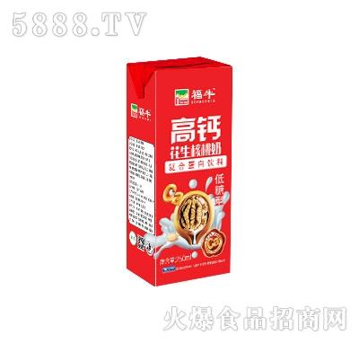 福牛高钙花生核桃奶低糖型250ml