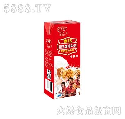福牛高钙花生核桃牛奶低糖型250ml