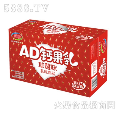 福牛AD钙果乳乳味饮品草莓味(箱)