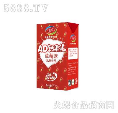 福牛AD钙果乳乳味饮品草莓味250ml