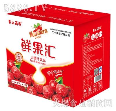 黄土高坡鲜果汇山楂汁1.5LX6瓶