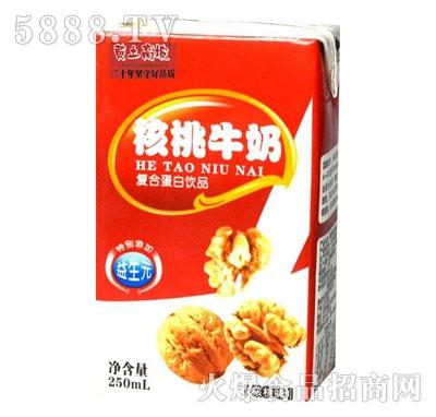 黄土高坡核桃牛奶250ml