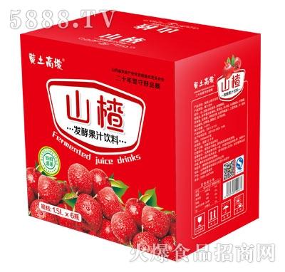 黄土高坡山楂发酵果汁饮料1.5LX6瓶
