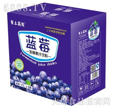 黄土高坡蓝莓发酵果汁饮料1.5LX6瓶