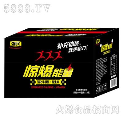 惊爆能量维生素果味饮料600mlX15瓶