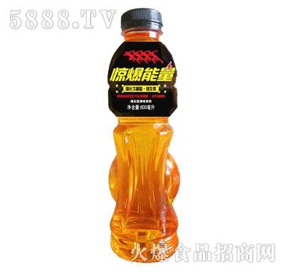 惊爆能量维生素果味饮料600ml