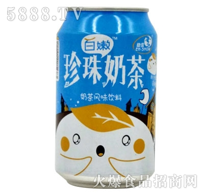 百嫩珍珠奶茶风味饮料