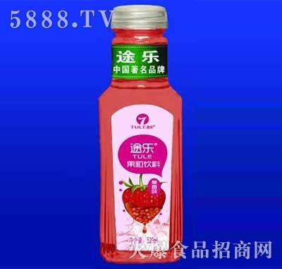 途乐果粒饮料草莓味520ml
