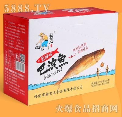 追鱼人巴浪鱼香辣味15gX20包产品图
