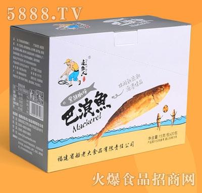 追鱼人巴浪鱼黑胡椒味15gX20包产品图