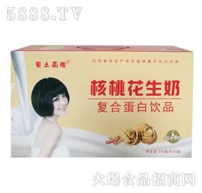 黄土高坡核桃花生奶250mlX20