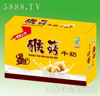 谷益元猴菇牛奶