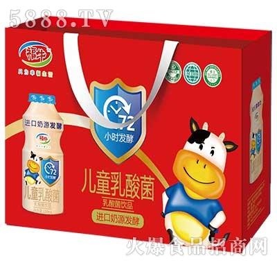 福牛儿童乳酸菌饮品