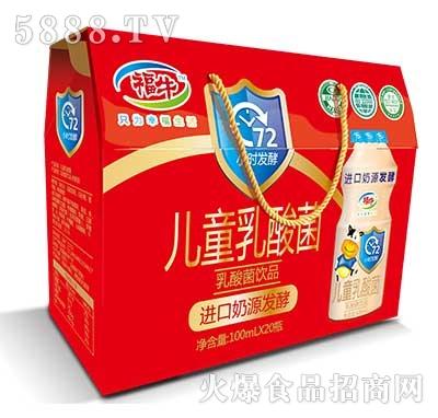福牛儿童乳酸菌饮品礼盒