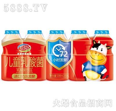 福牛儿童乳酸菌饮品100mlx5瓶