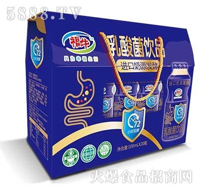 福牛乳酸菌饮品礼盒