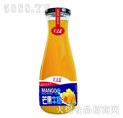 美汁恋芒果牛奶