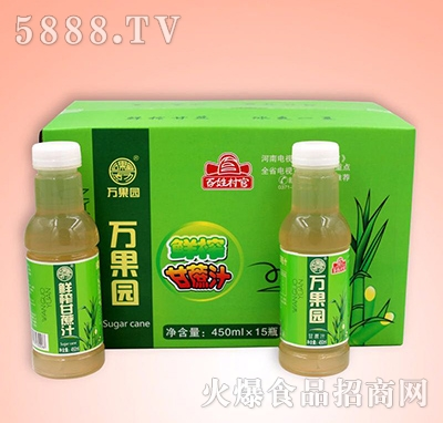万果园甘蔗汁450mlx15瓶
