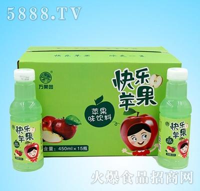 万果园快乐苹果苹果味饮料450mlx15瓶