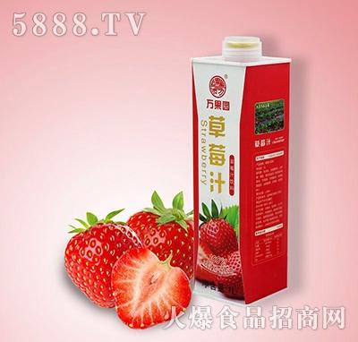 万果园草莓汁1L