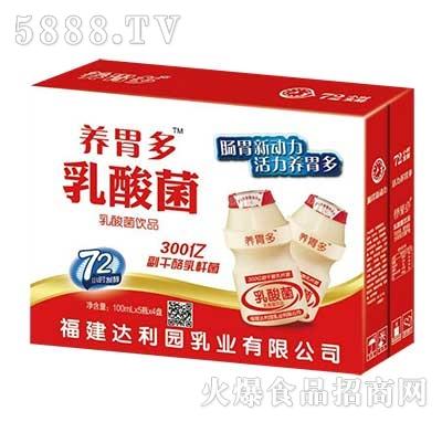 养胃多乳酸菌饮品箱