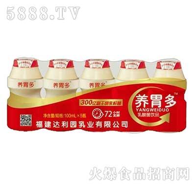养胃多乳酸菌饮品原味100mlx5瓶