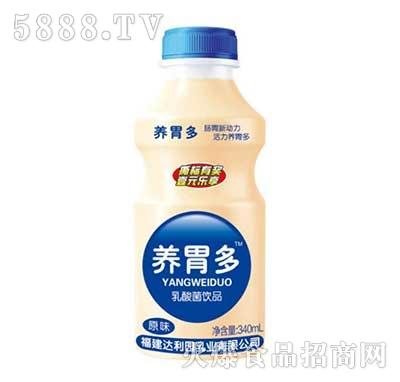 养胃多乳酸菌饮品原味瓶340ml