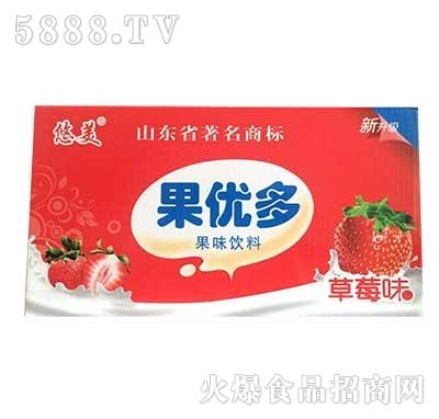 悠美果优多果味饮料草莓味
