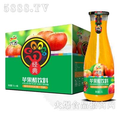 六杰苹果醋饮料1.5LX6