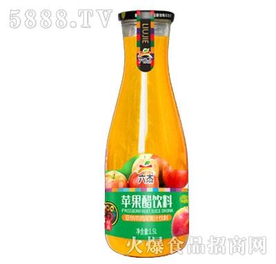 六杰苹果醋饮料1.5L