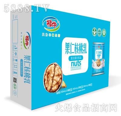 福牛果仁核桃复合蛋白饮品(箱)
