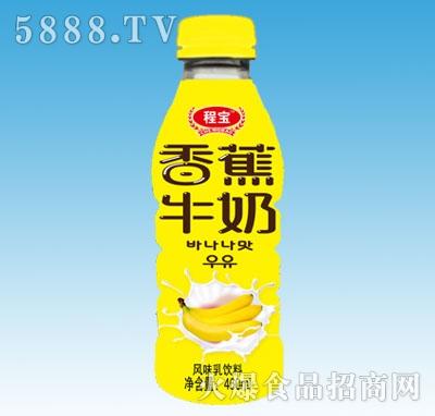 程宝香蕉牛奶风味乳饮料460ml
