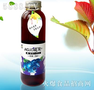 爱果358ml蓝莓汁