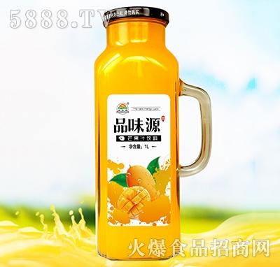 品味源1L水杯芒果汁