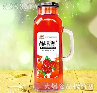 品味源1L水杯山楂醋