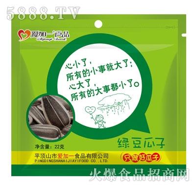 爱加一食品绿豆瓜子22克
