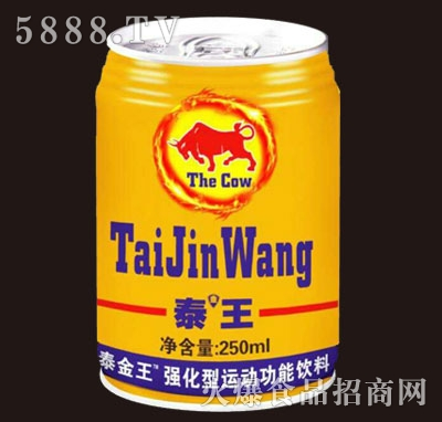 泰金王强化型运动功能饮料250ml