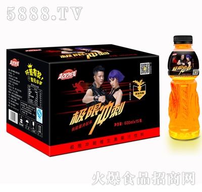 起跑线极限冲刺牛磺酸强化型风味饮料600mlx15瓶(黑)