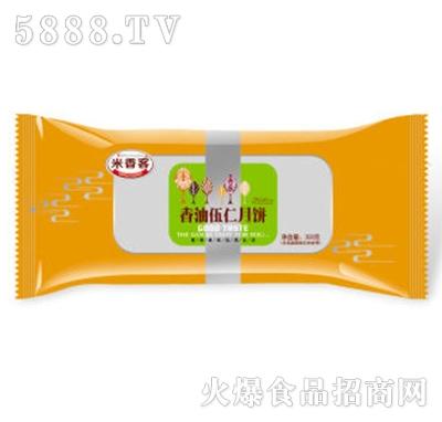 米香客香油伍仁月饼袋装